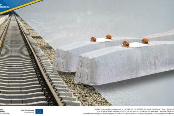 Obrazek: podkłady kolejowe